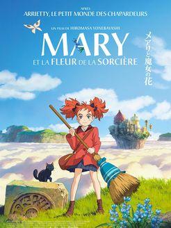 玛丽与魔女之花 剧场版